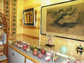 20141005-temari2014aki企画展1.png